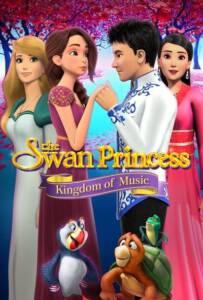 The Swan Princess Kingdom of Music (2019)