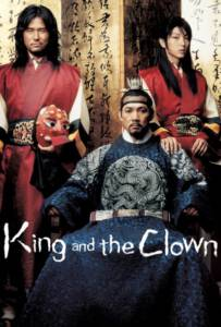 King and the Clown (2005)