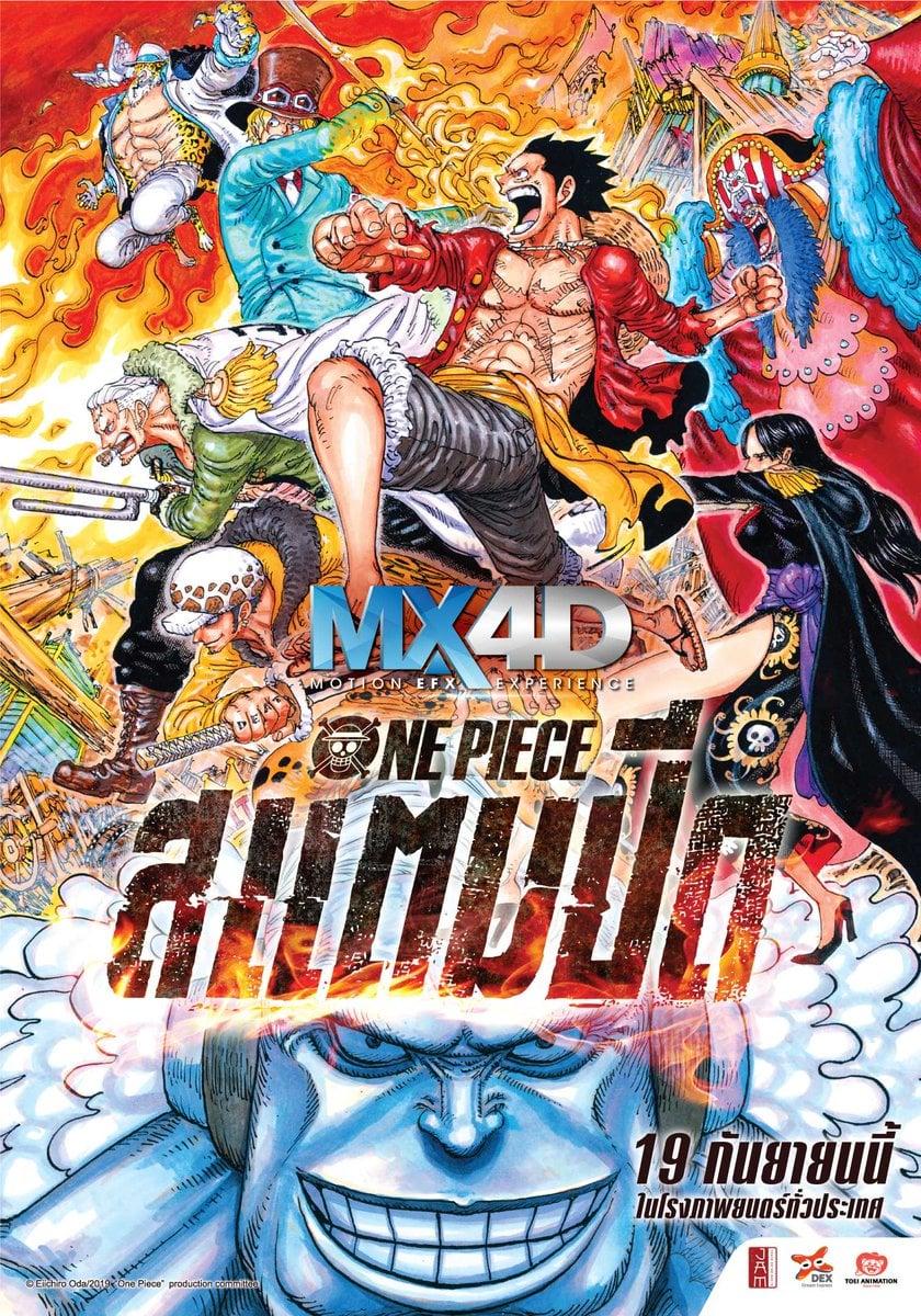 One Piece Stampede (2019) วันพีซ เดอะมูฟวี่ สแตมปีด