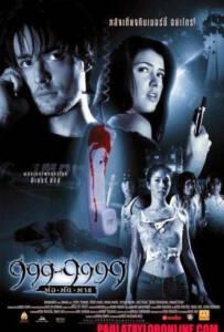 Evil phone (2002) 999-9999 ต่อติดตาย