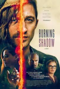 Burning Shadow (2018)