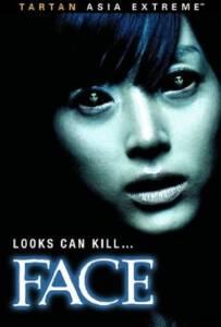 Face (2004) แหวกกะโหลกผี