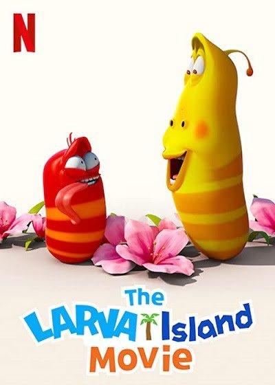 The Larva Island Movie (2020) ลาร์วาผจญภัยบนเกาะหรรษา