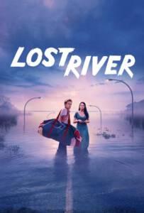 Lost River (2014) ฝันร้าย เมืองร้าง