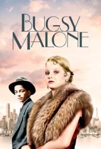 Bugsy Malone (1976) บักซี มาโลน แก๊งค์ขนมเค้ก