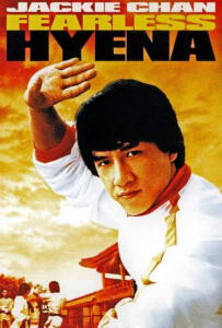 Fearless Hyena (1979) ไอ้หนุ่มหมัดฮา 1
