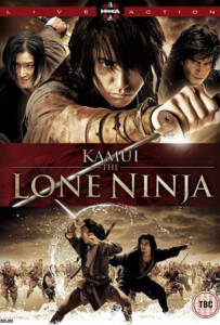Kamui The Lone Ninja (2009) คามุย ยอดนินจา