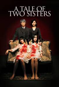 A Tale of Two Sisters (2003) ตู้ซ่อนผี