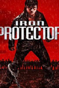 Iron Protector (Chao ji bao biao) (2016)