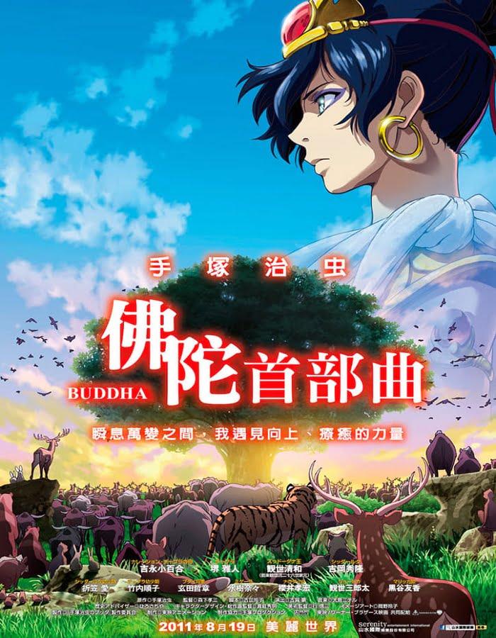 Tezuka Osamu no budda Akai sabaku yo Utsukushiku (2011)