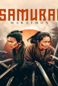 Samurai marason (2019)