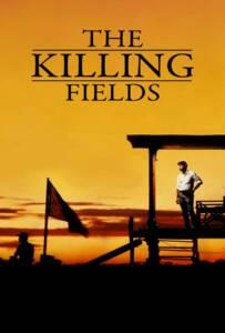 The Killing Fields (1984) ทุ่งสังหาร หรือ แผ่นดินของใคร