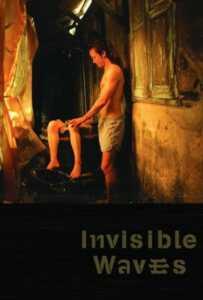 Invisible Waves (2006) คำพิพากษาของมหาสมุทร