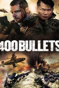 400 Bullets (2021)